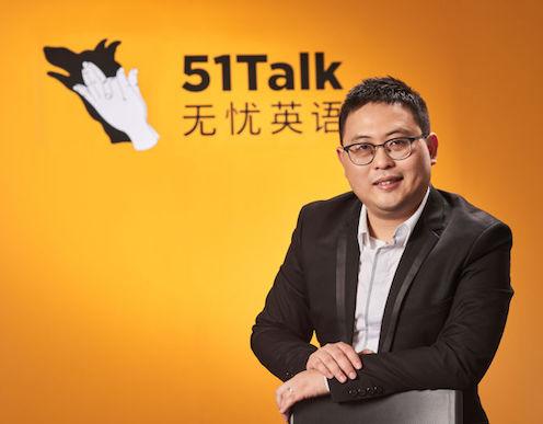 51Talk CEO黄佳佳:不看重短期估值