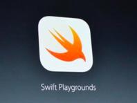苹果发布Swift Playground编程应用,小孩玩游戏也能学编程