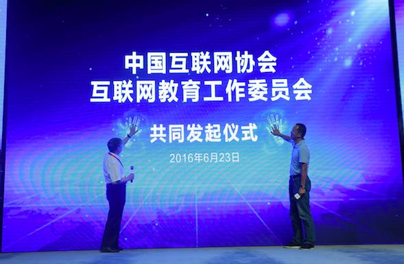 新东方用嫡系队伍举办互联网教育论坛,想扳回一局?