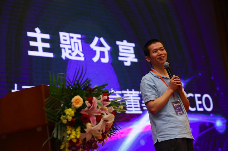 张邦鑫:从运营型到智能型,教育机构四次迭代的逻辑