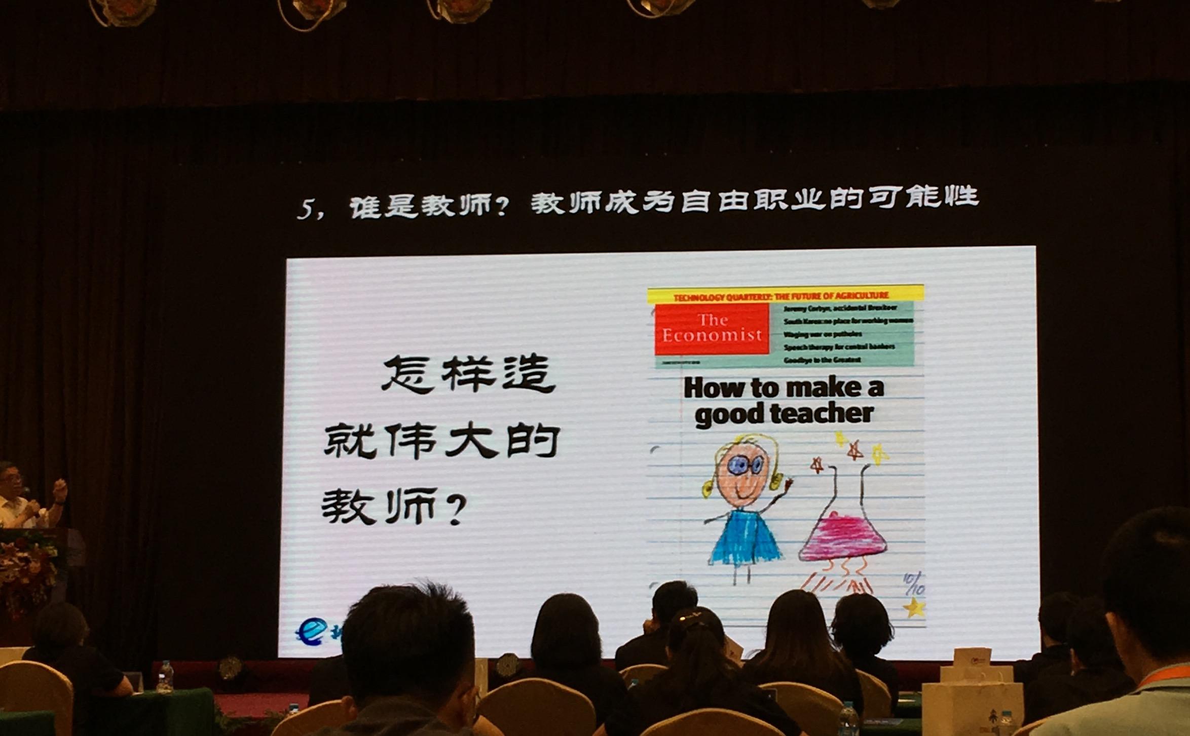 朱永新:课程为王,将是未来的发展方向