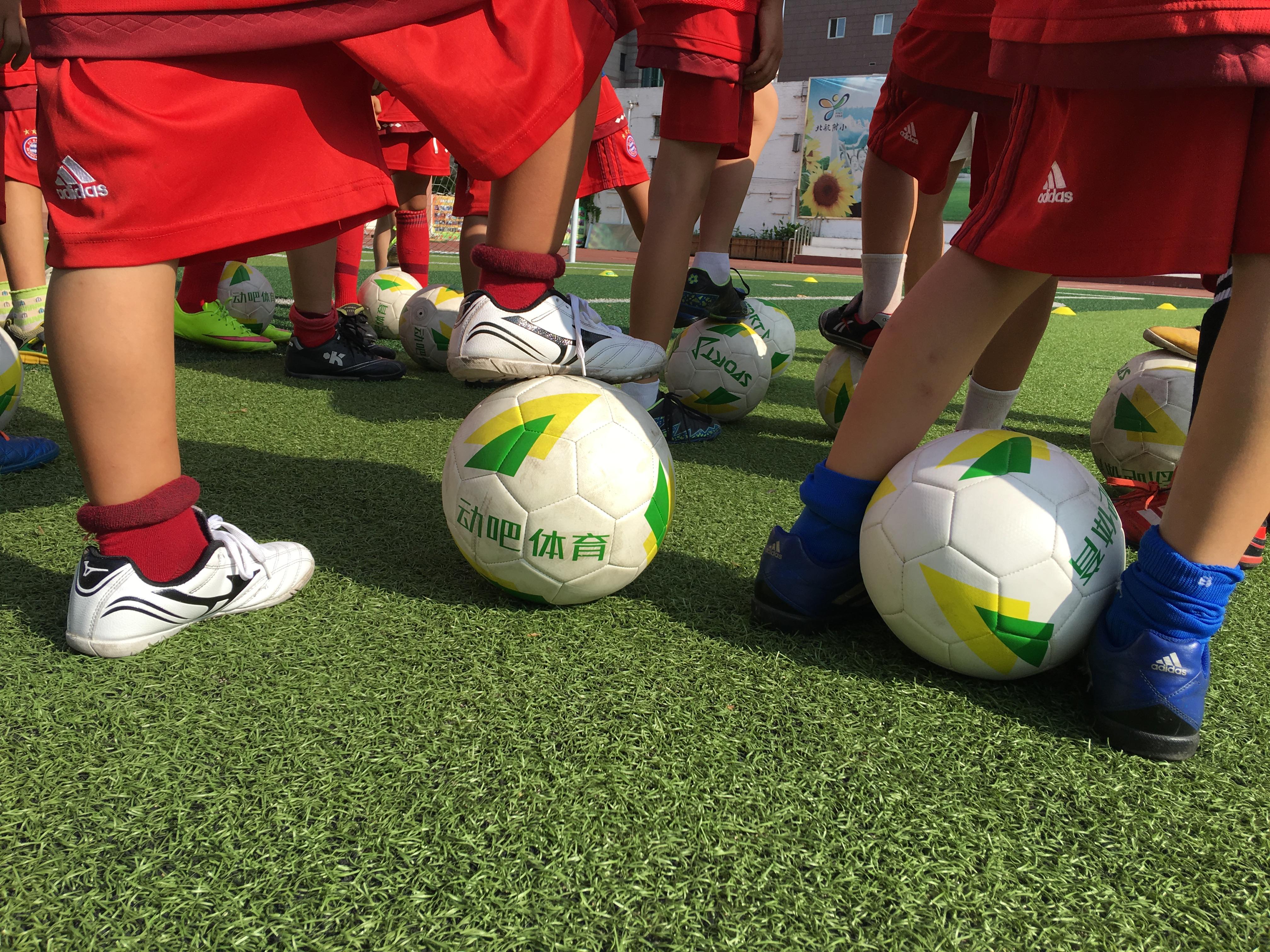 站在体育产业绿茵场,动吧足球能否倒挂金钩
