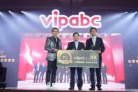 继聘现实版福尔摩斯李昌钰后,vipabc又推上海警察培训计划
