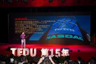 达内科技15周年庆典公布了哪些数据?