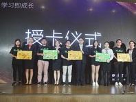 沪江与浦发行推联名借记卡,能抓住大学生和白领的心吗?