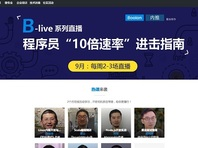 IT在线教育平台博览网获沪江Pre-A轮投资