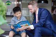 一对一外教平台大嘴外教获沪江千万元Pre-A轮投资