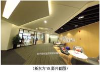 新东方联合暴风发布VR体验片,戴VR眼镜穿越逛校园
