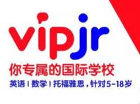 iTutorGroup推青少年品牌vipjr,做全学科真人在线辅导