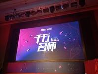 """新东方在线启动""""千万名师""""计划,引进各学科更多师资"""