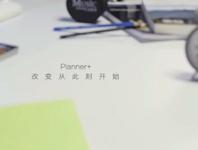 新东方在线与印象笔记合作,推新产品Planner+