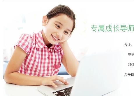 """B端入手做线上少儿英语小班,有教未来的""""另类""""突破"""