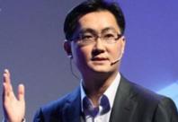 """马化腾:互联网+最难啃是+""""医疗""""和""""教育"""""""