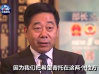 教育部长陈宝生:总结沪浙高考改革经验 为全面推广做准备