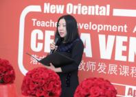 新东方宣布北京CELTA VENUE落地,推教师职业发展培训课程