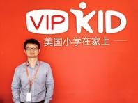 VIPKID发布管理层人事任命,加强技术团队建设