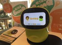 酷学多纳与ROOBO联合推学习机器人,主打人工智能