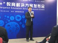 """慧科推""""AI+""""教育解决方案,要培养AlphaGo""""背后的人"""""""