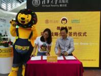 新东方酷学多纳与清华大学出版社合作,进军儿童出版市场