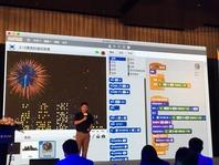 好未来摩比与MIT媒体实验室达成合作,将推图形化编程课程