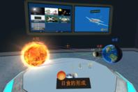 VR内容提供商格如灵获千万级Pre-A轮投资,推K12未来课堂