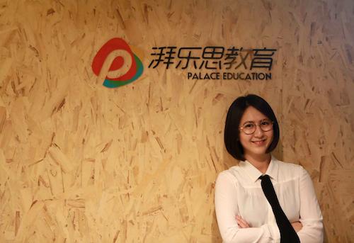 在线艺考培训机构湃乐思教育获数百万元投资