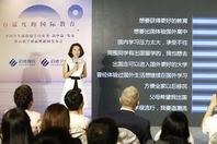 中国学生低龄留学白皮书:选择英、美读高中家庭增速明显