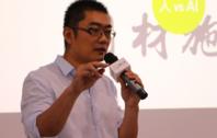 创新工场吴卓浩:以人工智能实现有教无类与因材施教