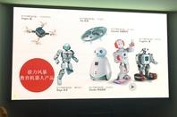 能力风暴发布新款教育机器人,推C端机器人课程