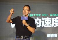 俞敏洪:教育领域百亿美元上市公司未来可能会出现40-50家