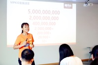 VIPKID 7月营收突破4亿元,预计年营收50亿元