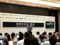 """俞敏洪回应""""新东方老师造假"""":这周对企业进行了清理"""