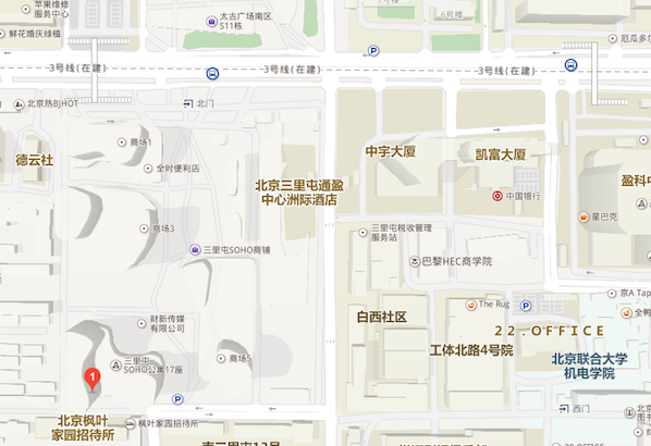 QQ截图20131112121028