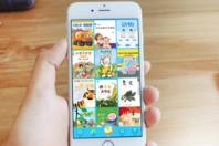 咔哒故事完成A轮融资,与好未来共建儿童启蒙阅读教育平台