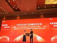 "VIPKID迭代服务体系:推""学习成长伙伴"",成员超1500人"