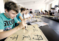玛瑞欧教育获沪江数百万元投资,扩大对外汉语培训业务