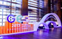 【GES】圆桌论坛:未来教育猜想,AI会否取代教师?