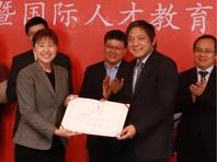 VIPKID与北外达成一系列合作,米雯娟受聘为校董