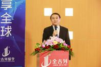 金吉列董事、总裁冉维一离职,曾负责全国战略扩张工作