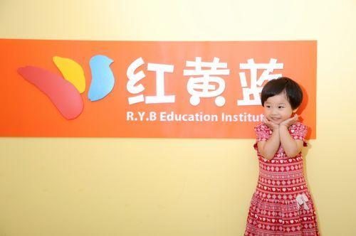 红黄蓝虐童案进展:教师刘某以涉嫌虐待被看护人罪被批捕