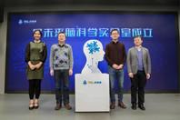 """好未来成立""""脑科学实验室"""",与斯坦福合作研究AI+教育"""