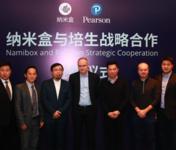 纳米盒与培生签署合作协议, 推互联网英语教育产品