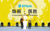 51Talk全面转型青少儿英语业务,将成人业务剥离原品牌