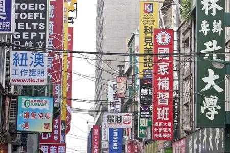 """台湾教育""""奇迹""""?补习班和便利店一样多"""