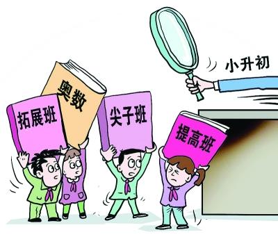 这次来真的了?北京小升初政策出台堵死奥数