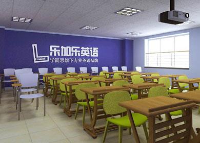 学而思加大英语培训投入,终于要与新东方碰上了?