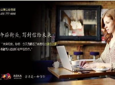 """""""学习是一种信仰"""" 尚德机构广告的灵感来源"""