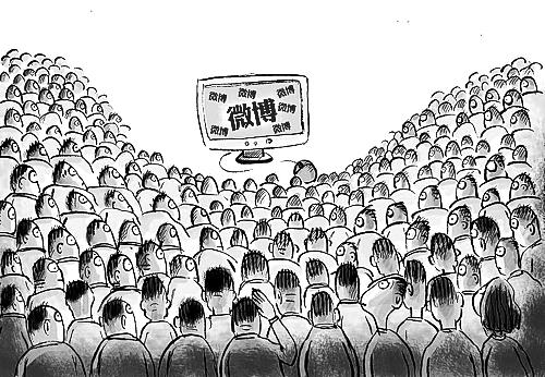 """微博营销该怎么玩?跨考""""粉三下""""万人团的启示"""