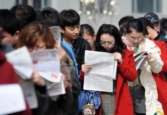 北京应届生落户增加年龄限制:或影响考研热情?