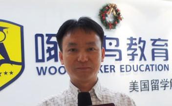 啄木鸟教育董事长陈起永:留学市场三到五年洗牌